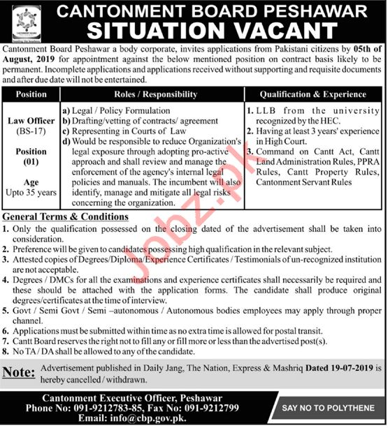 Cantonment Board Peshawar KPK Job For Law Officer