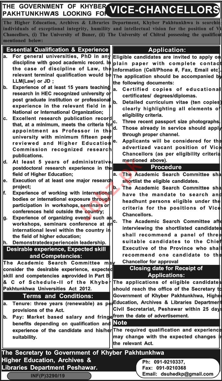 Archives & Libraries Department Jobs For Vice Chancellors