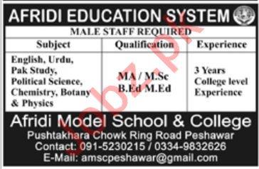 Afridi Education System Teaching Jobs For Peshawar KPK