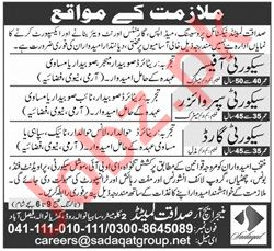Sadaqat Limited Faisalabad Jobs for Security Officers
