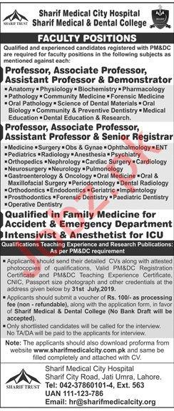 Sharif Medical & Dental College Lahore Jobs 2019