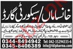 FDL Pharma Lahore Jobs 2019 for Security Guard & Cook