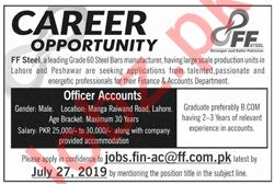 FF Steel Lahore Jobs 2019 for Officer Accounts