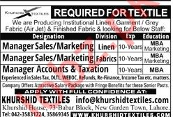 Khurshid Textiles Lahore Jobs 2019 for Managers