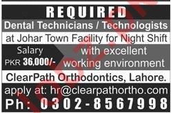 ClearPath Orthodontics Lahore Jobs for Dental Technician