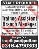 Trainee Assistant & Branch Manager Jobs 2019