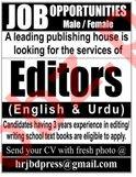 Editors Jobs Career Opportunity