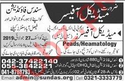 Sundas Foundation Lahore NGO Jobs 2019