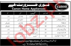 Canon Home Appliances Lahore Jobs 2019 for Managers