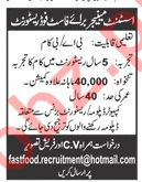Assistant Manager Jobs 2019 in Lahore