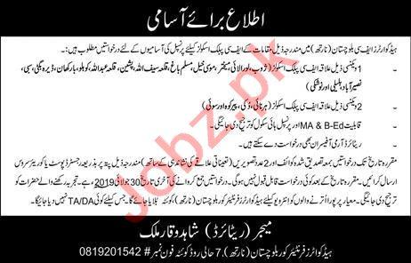 FC Public School & College Principal Job in Quetta 2019