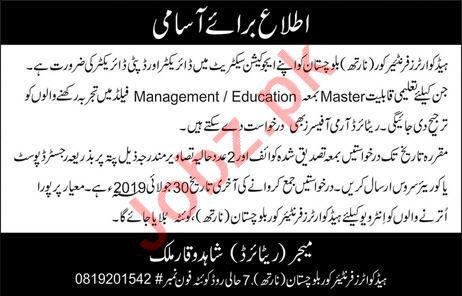 Balochistan Education Secretariat Deputy Director Job 2019
