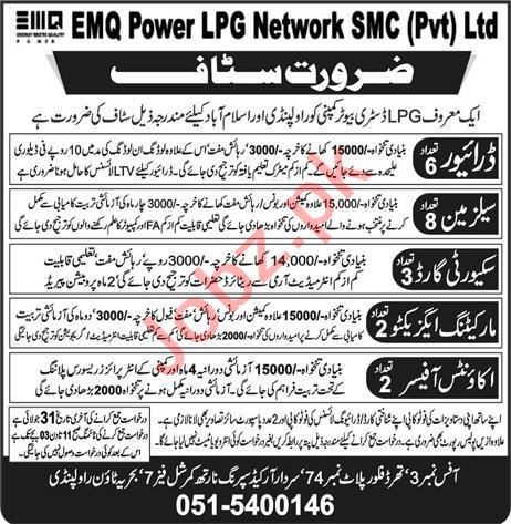 EMQ Power LPG Network SMC Jobs 2019 in Rawalpindi 2019 Job