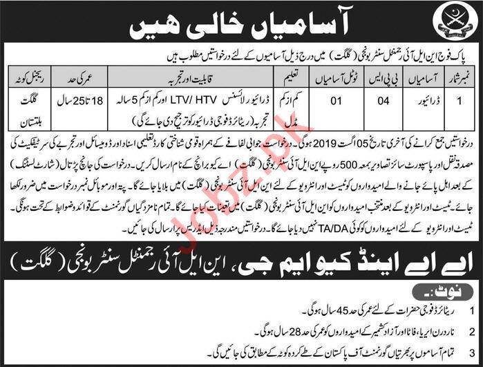 Pakistan Army Job in Gilgit 2019
