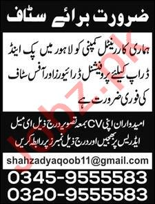 Driver & Office Staff Job in Lahore