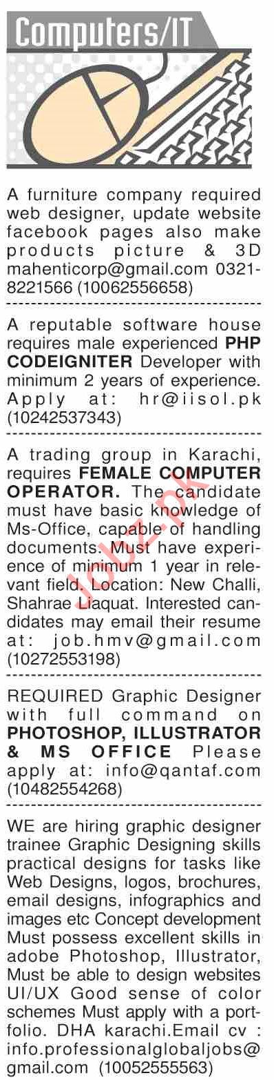 Dawn Sunday Classified Ads 21st July 2019 for IT Staff