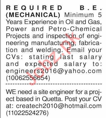 Dawn Sunday Classified Ads 21st July 2019 for Engineering