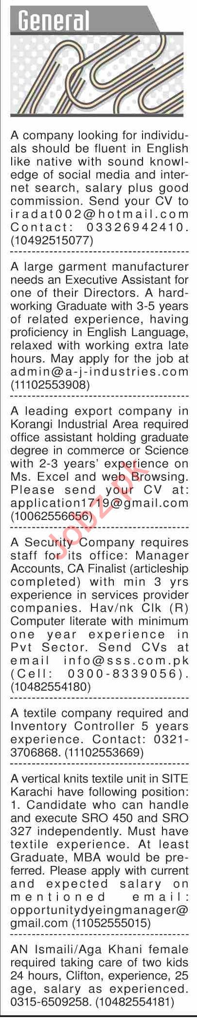 Dawn Sunday Classified Ads 21st July 2019 for General Staff