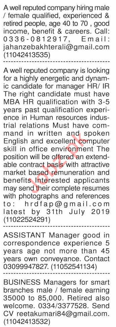 Dawn Sunday Classified Ads 21st July 2019 for Management