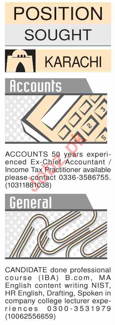 Dawn Sunday Classified Ads 21st July 2019 for Accounts Staff
