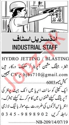 Jang Sunday Classified Ads 21st July 2019 for Industrial