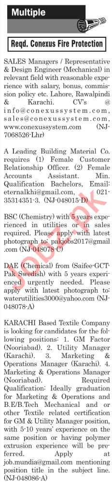The News Sunday Classified Ads 21st July 2019 Multiple Staff