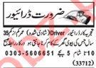 Nawaiwaqt Sunday Classified Ads 21st July 2019 Driving Staff
