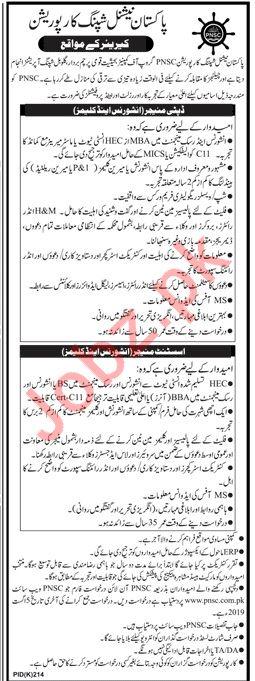 Pakistan National Shipping Corporation PNSC Jobs in Karachi