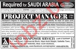 SSEM Saudi Company Jobs 2019 For Project Manager