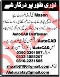 Mason, AutoCAD Draftsman & AutoCAD Designer Jobs 2019