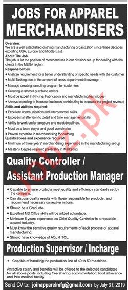 Clothing Manufacturing Organization Jobs 2019