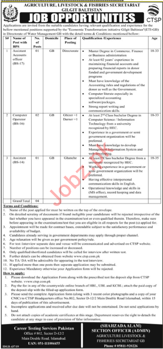 Agriculture Livestock & Fisheries Department Jobs 2019