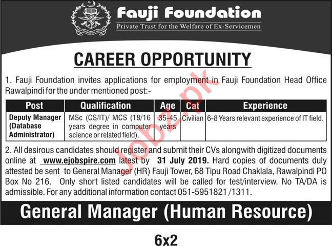 Fauji Foundation Rawalpindi Jobs for Deputy Manager