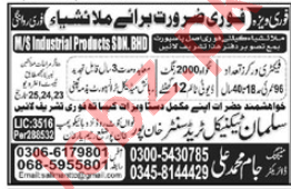 Factory Worker Jobs 2019 in Malaysia