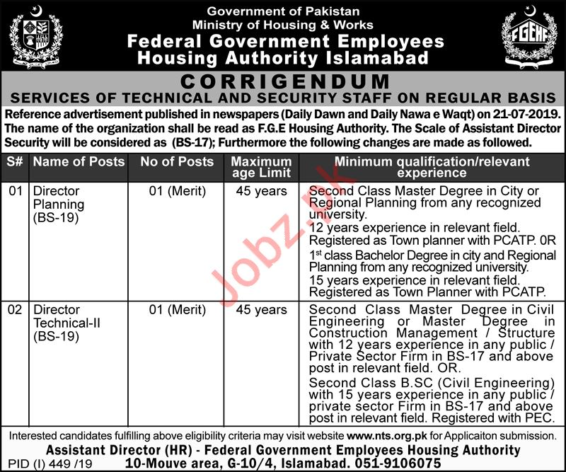 Ministry of Housing and Works Jobs 2019 via NTS