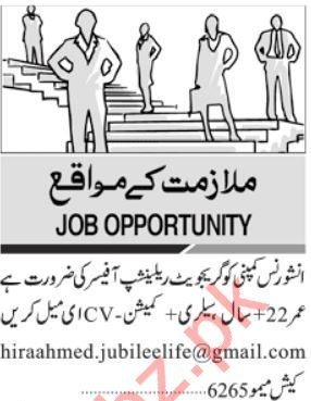 Relationship Officer Job 2019 in Karachi