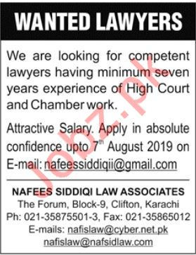 Nafees Siddiqi Law Associates Jobs 2019 For Lawyers