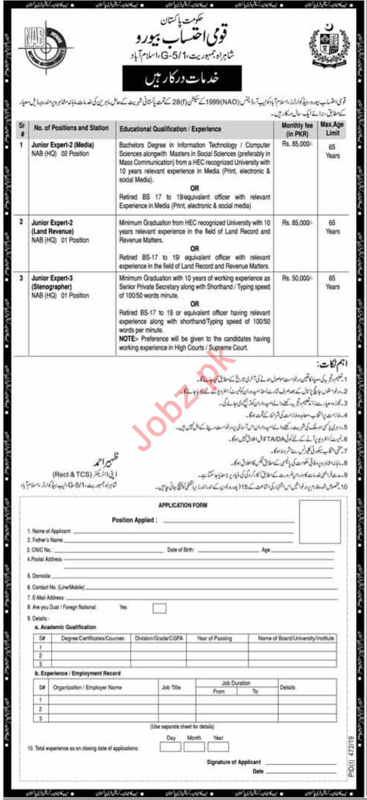 NAB National Accountability Bureau Islamabad Jobs 2019