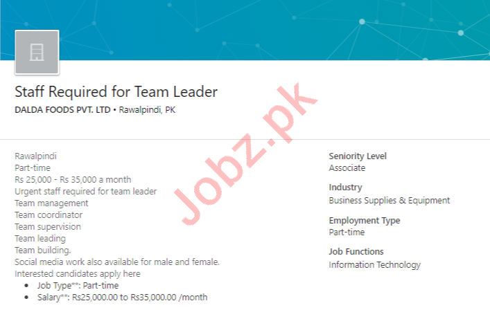 Leading Staff Jobs in Rawalpindi 2019 Job Advertisement Pakistan
