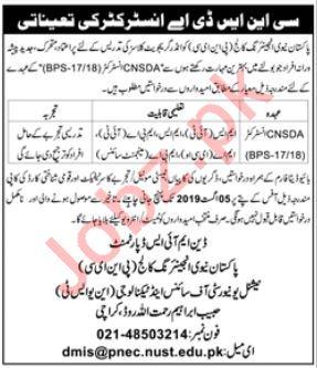 Pakistan Navy Engineering College PNEC Karachi Jobs 2019