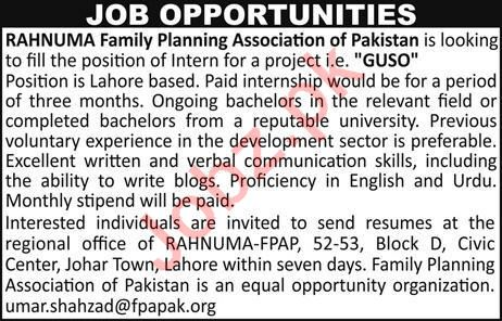 Rahnuma Family Planning Association of Pakistan Jobs Lahore