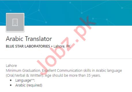 Arabic Translator Job in Lahore 2019 Job Advertisement Pakistan