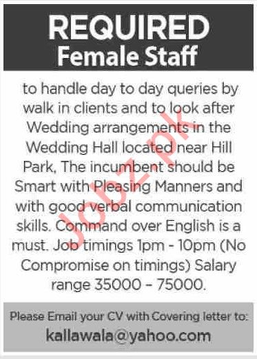 Female Staff Jobs 2019 in Karachi