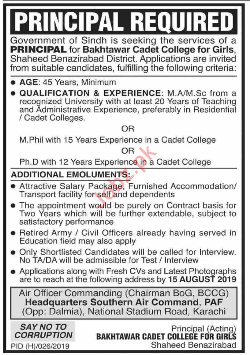 Bakhtawar Cadet College For Girls Job For Principal