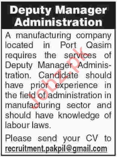 Deputy Manager Administration Job 2019 For Karachi