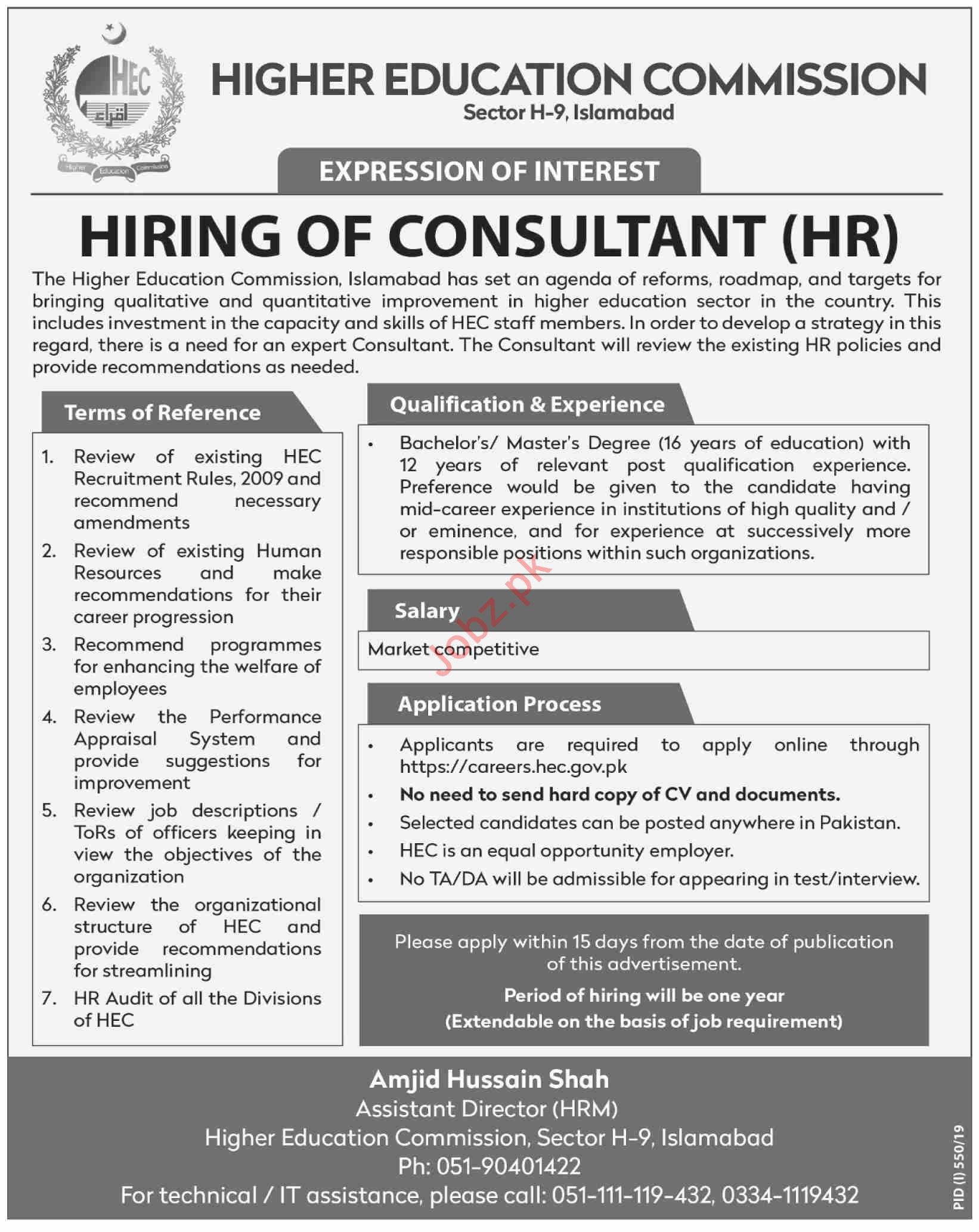 HEC Higher Education Commission Job For Consultant HR