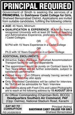 Bakhtawar Cadet College Jobs in Sindh