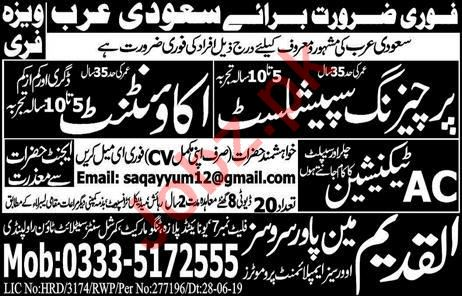 Purchasing Specialist & Accountant Jobs 2019