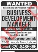 Business Development Manager Job in Lahore