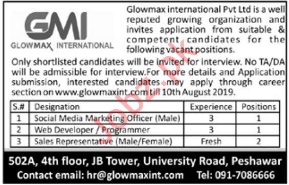 Glowmax International Pvt Ltd Jobs 2019 in Peshawar KPK